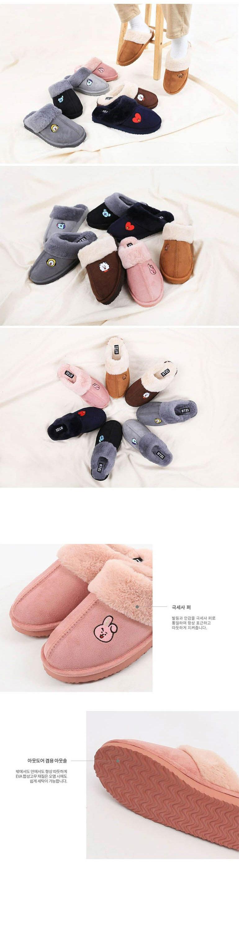 bt21_happy_wintershoes-2