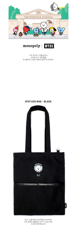 bt21_pocket_ecobag_black-1