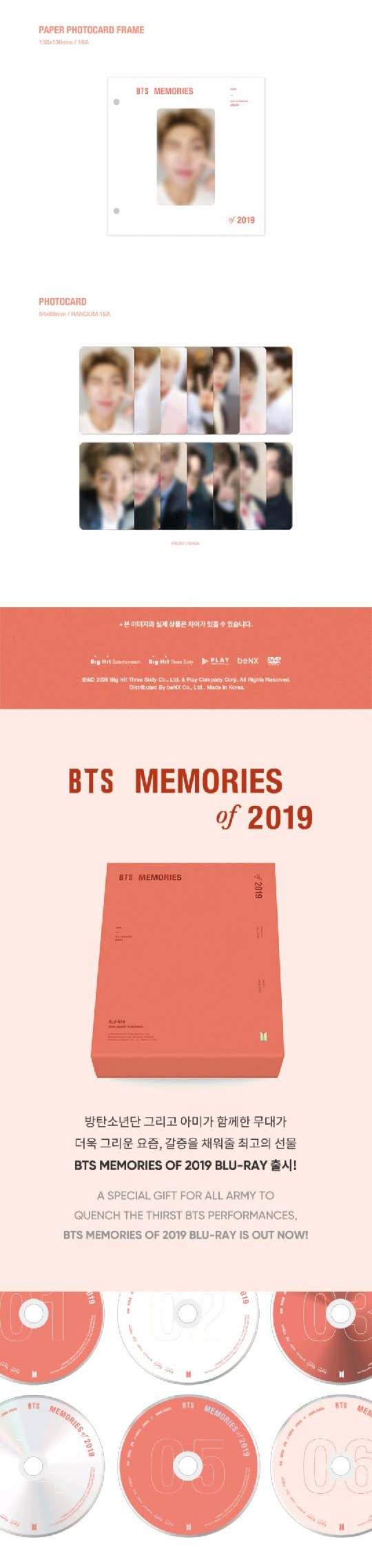 bts-memories_of_2019-2