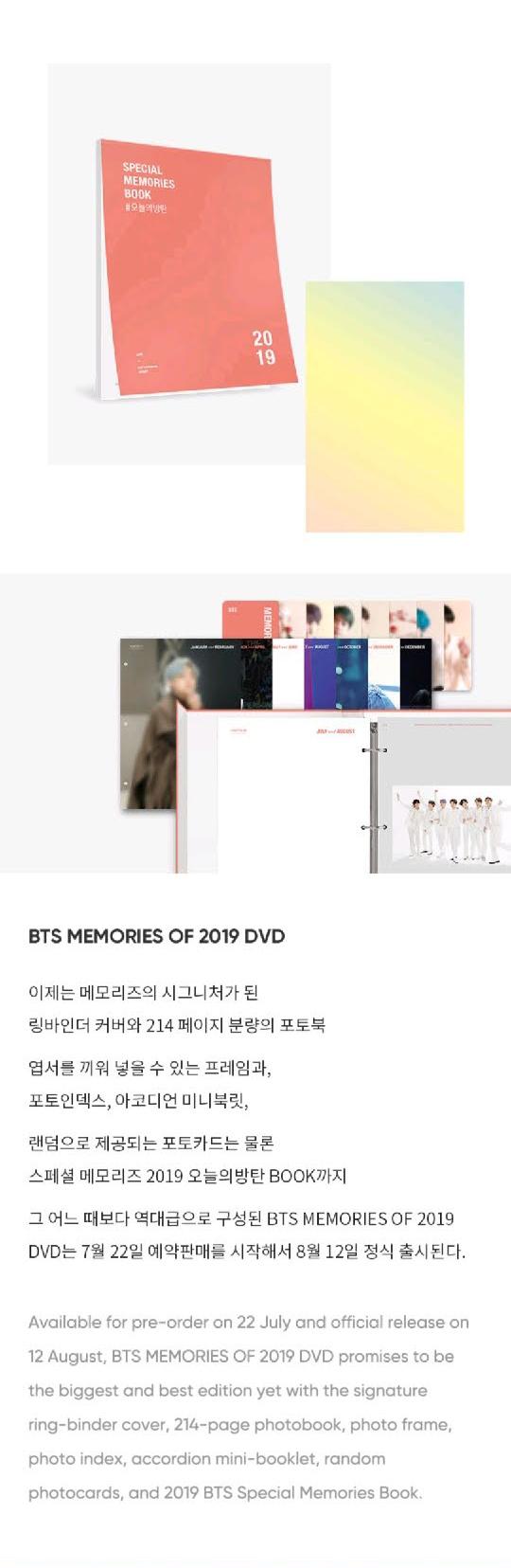 bts-memories_of_2019-4