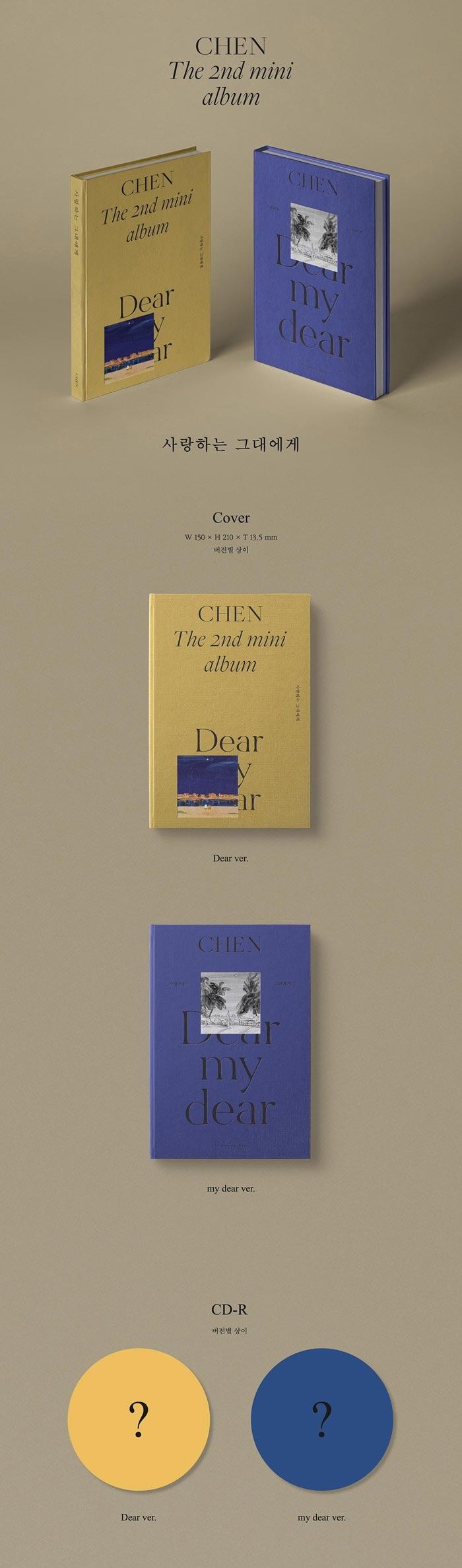 chen_dear_my_dear-1