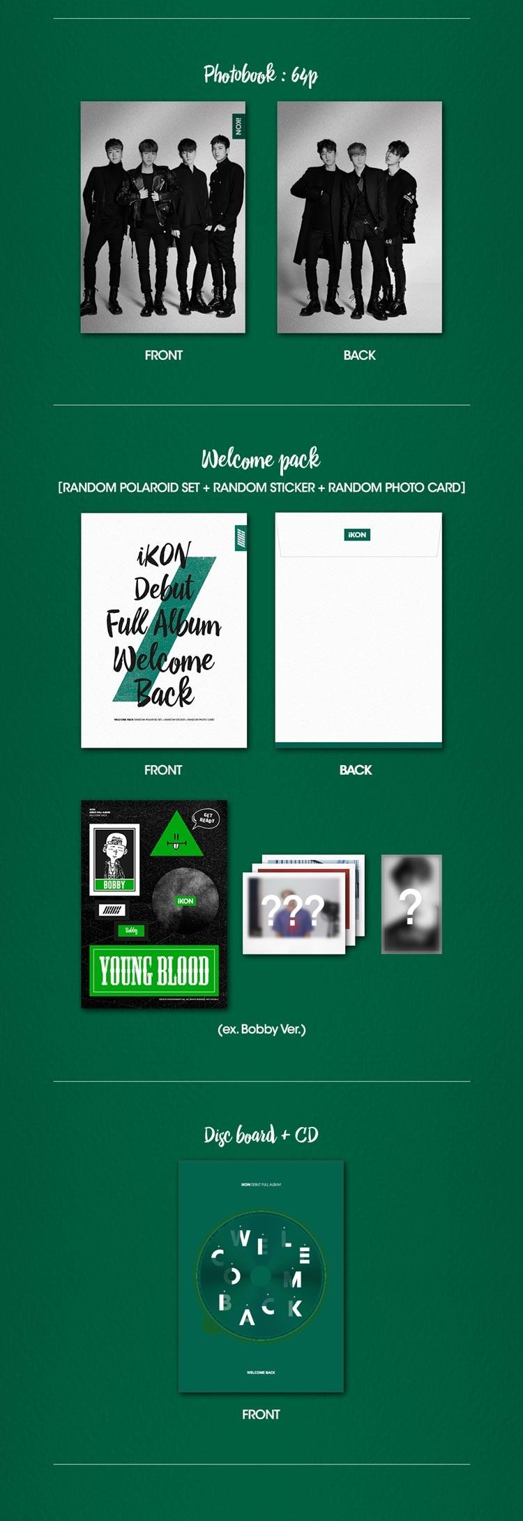 ikon_debut_4