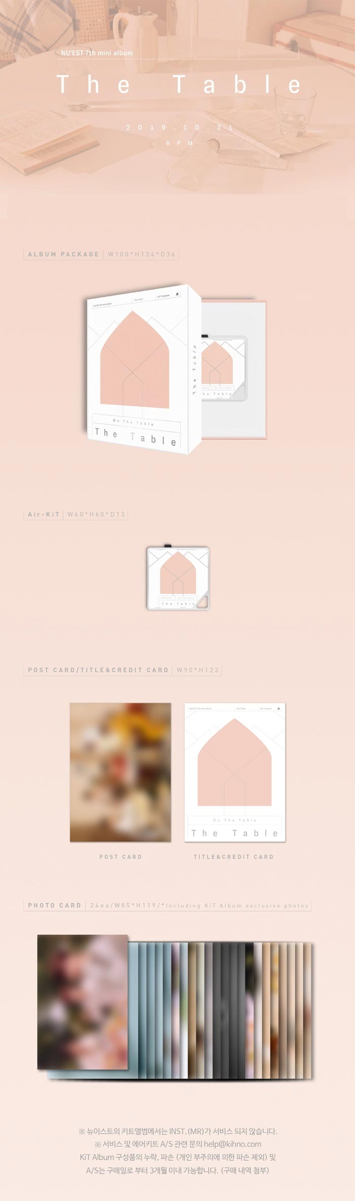 nuest_THE_TABLE_KIT