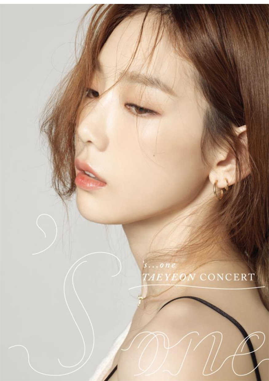taeyeon_concert_md