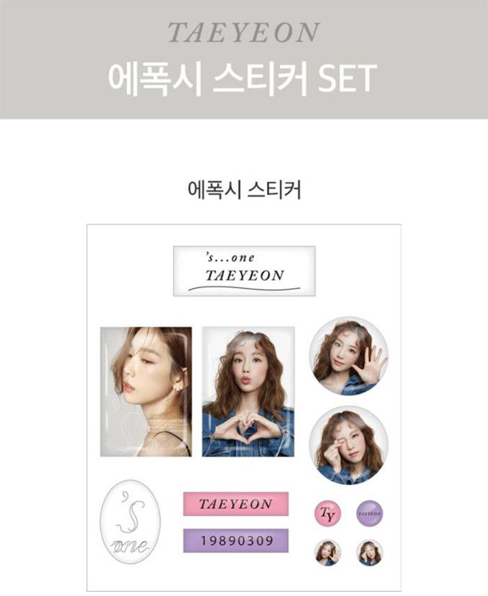 taeyeon_s...one_sticker-1