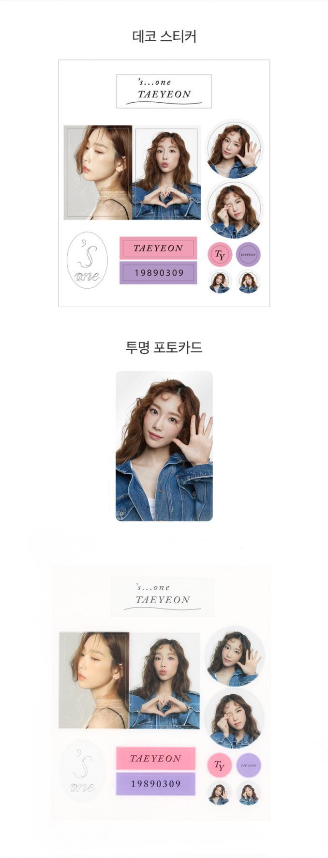 taeyeon_s...one_sticker-2