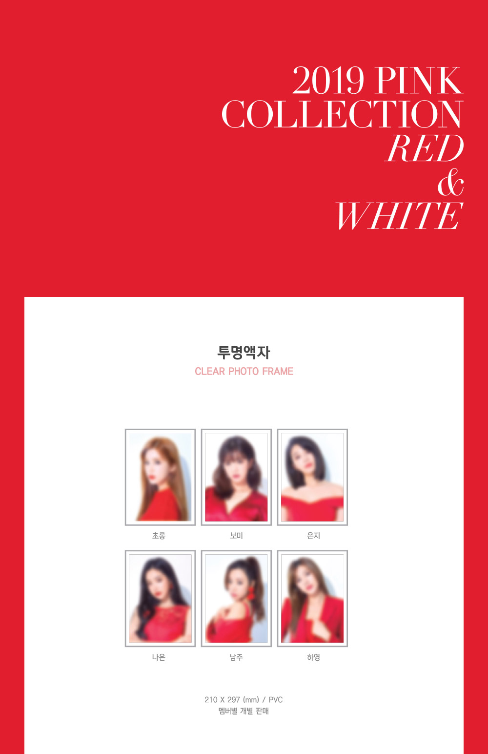 apink_pink_collection_frame-1
