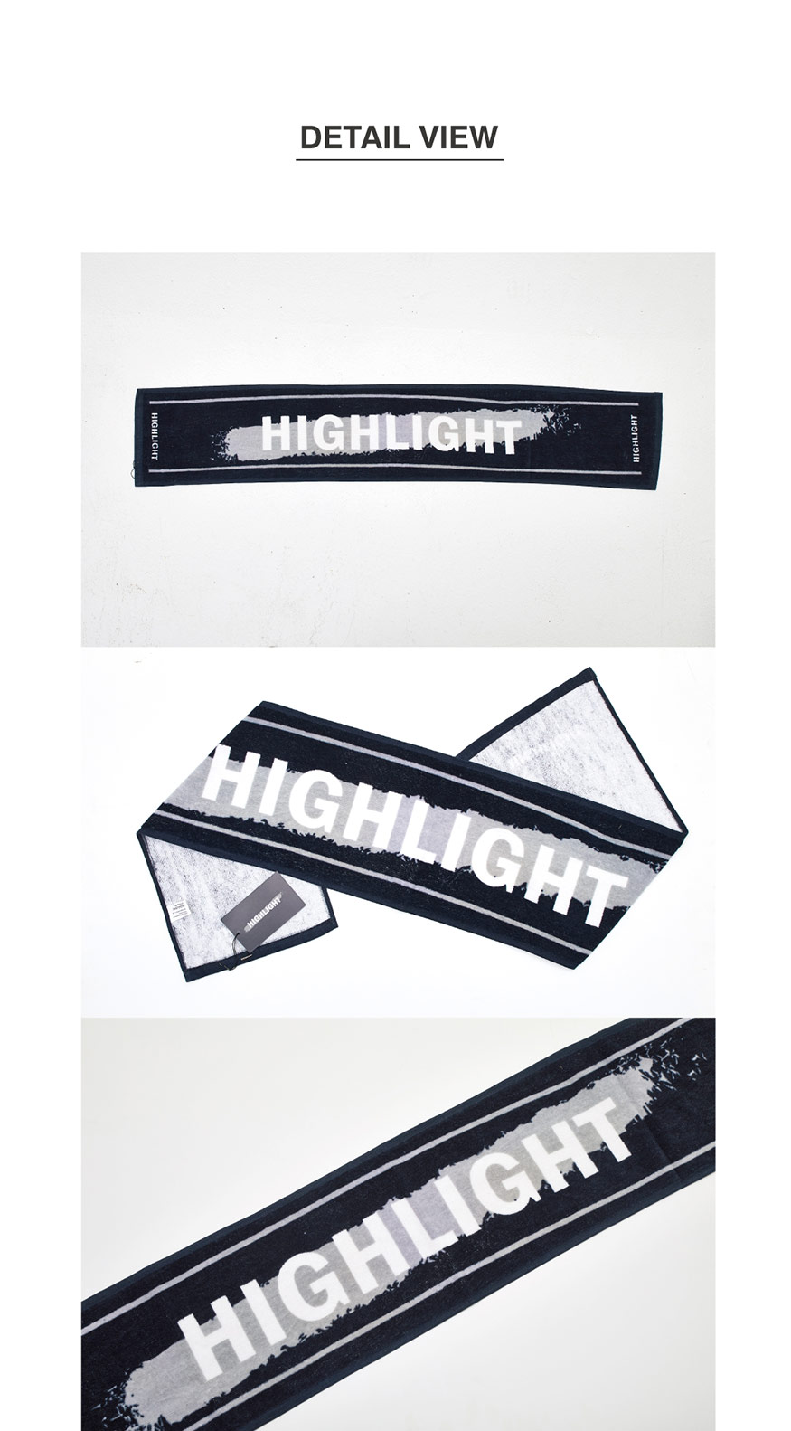 highlight_slogan1