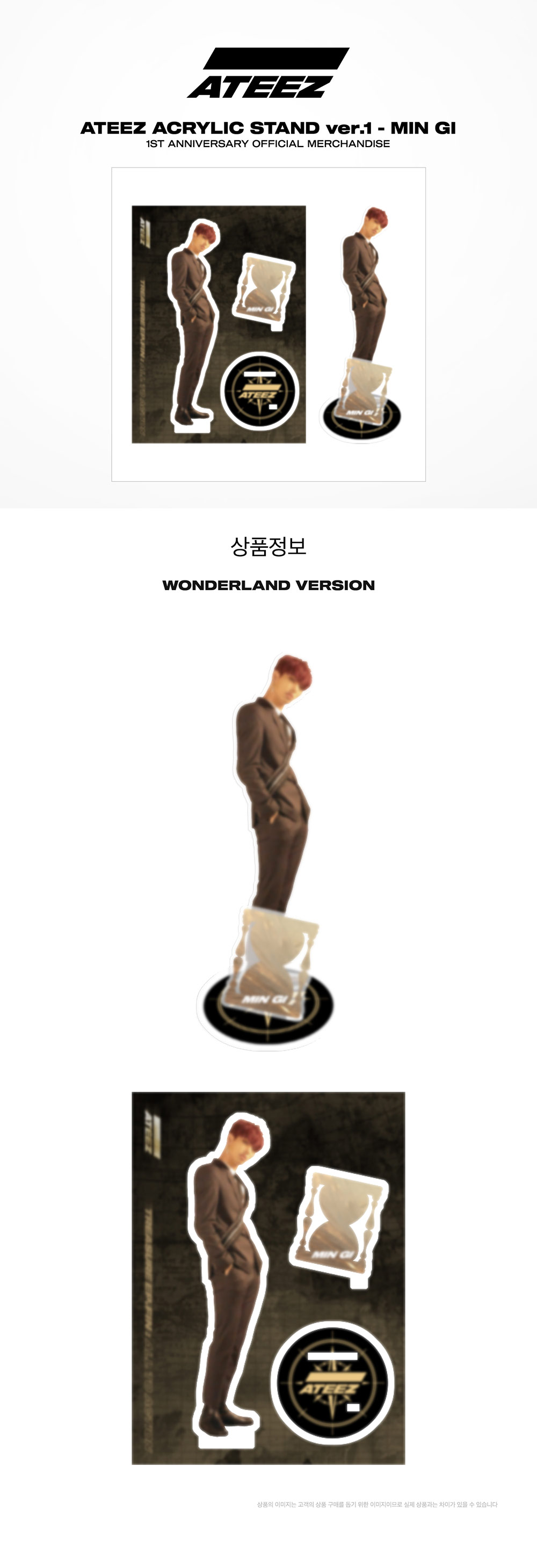 ateez_1st_anniversary_ACRYLIC_STAND1-2