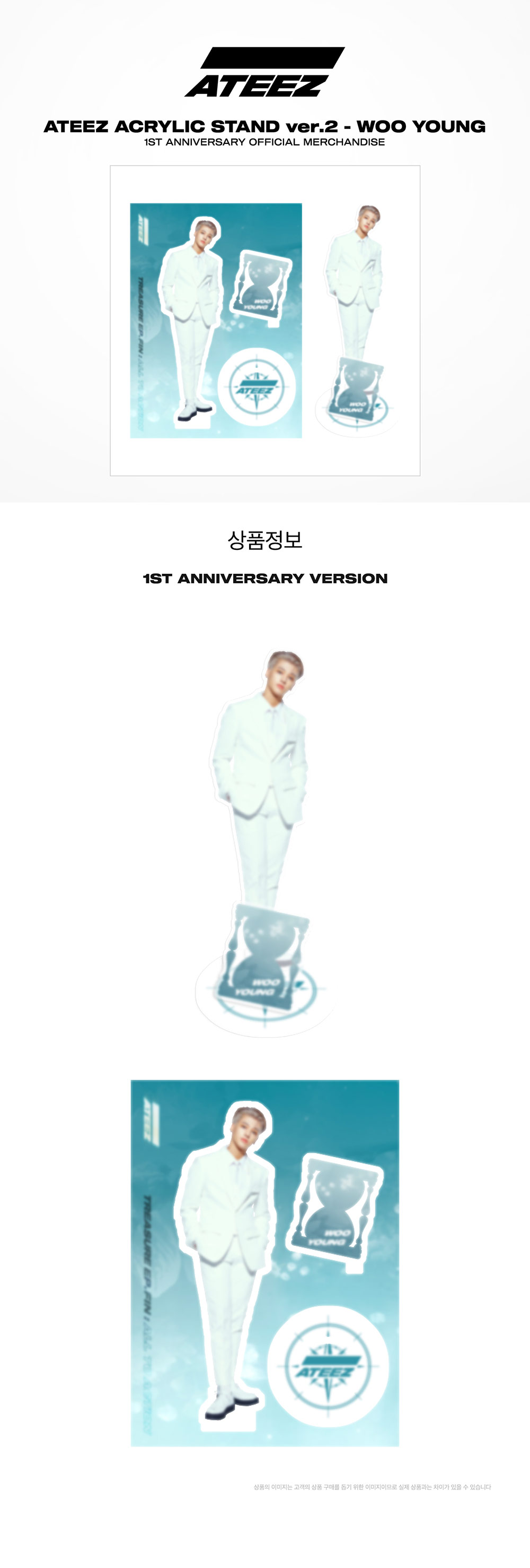 ateez_1st_anniversary_ACRYLIC_STAND2-1