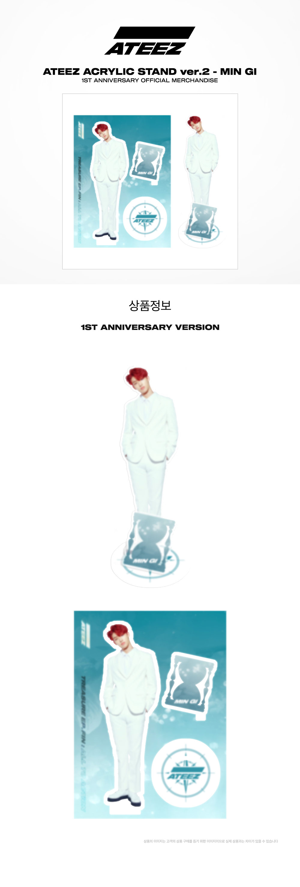 ateez_1st_anniversary_ACRYLIC_STAND2-2
