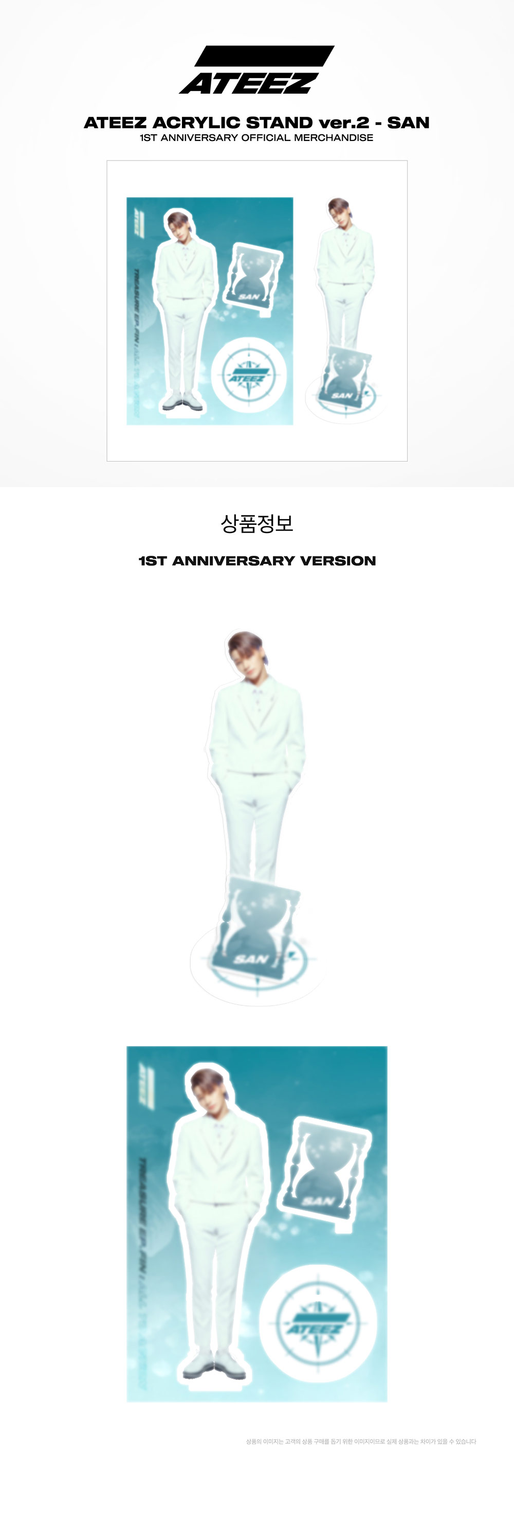 ateez_1st_anniversary_ACRYLIC_STAND2-3