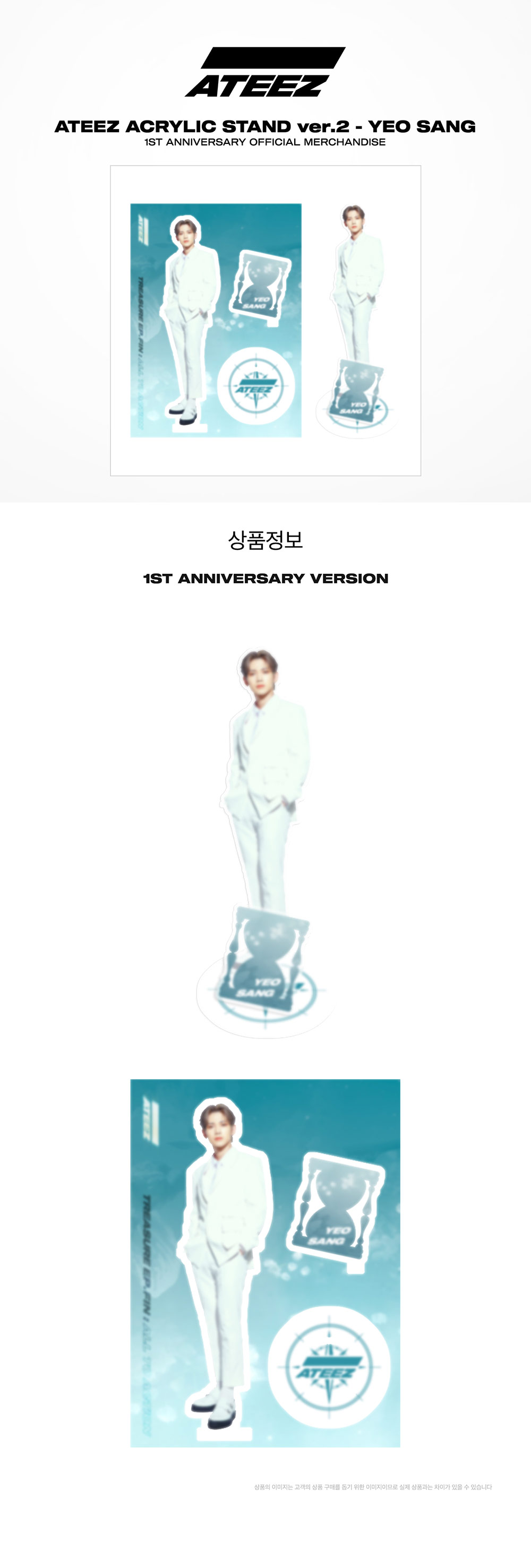 ateez_1st_anniversary_ACRYLIC_STAND2-4
