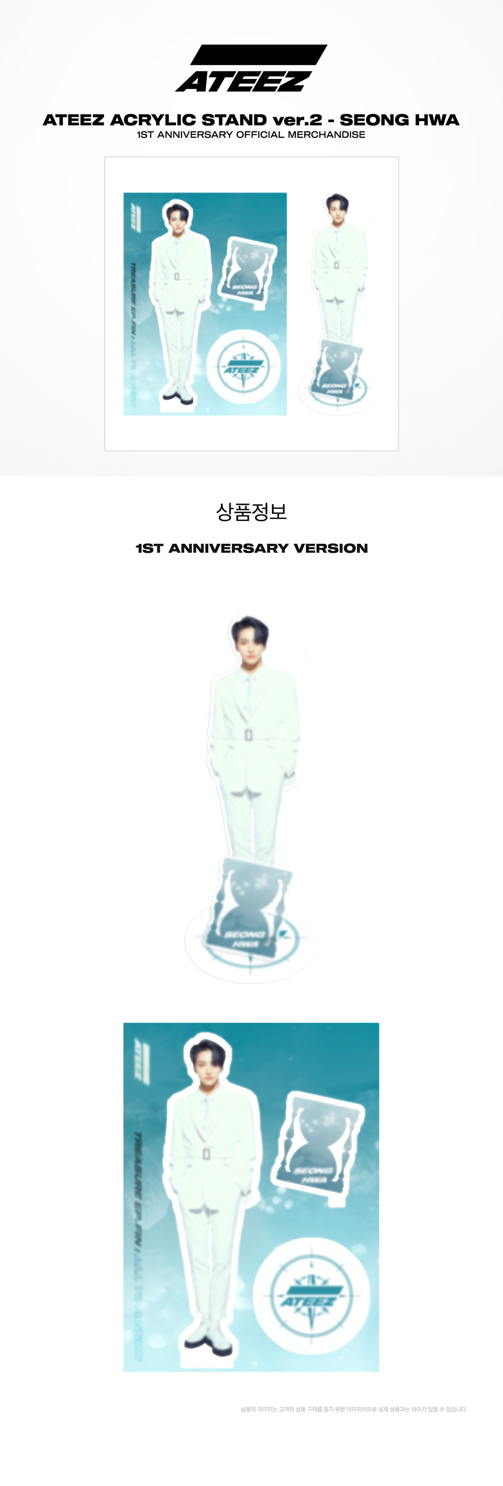 ateez_1st_anniversary_ACRYLIC_STAND2-6