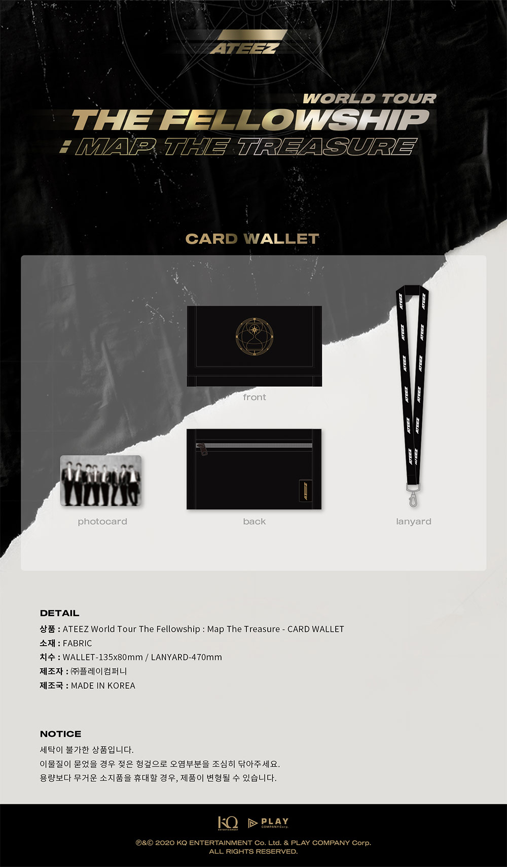 ateez_CARD_WALLET