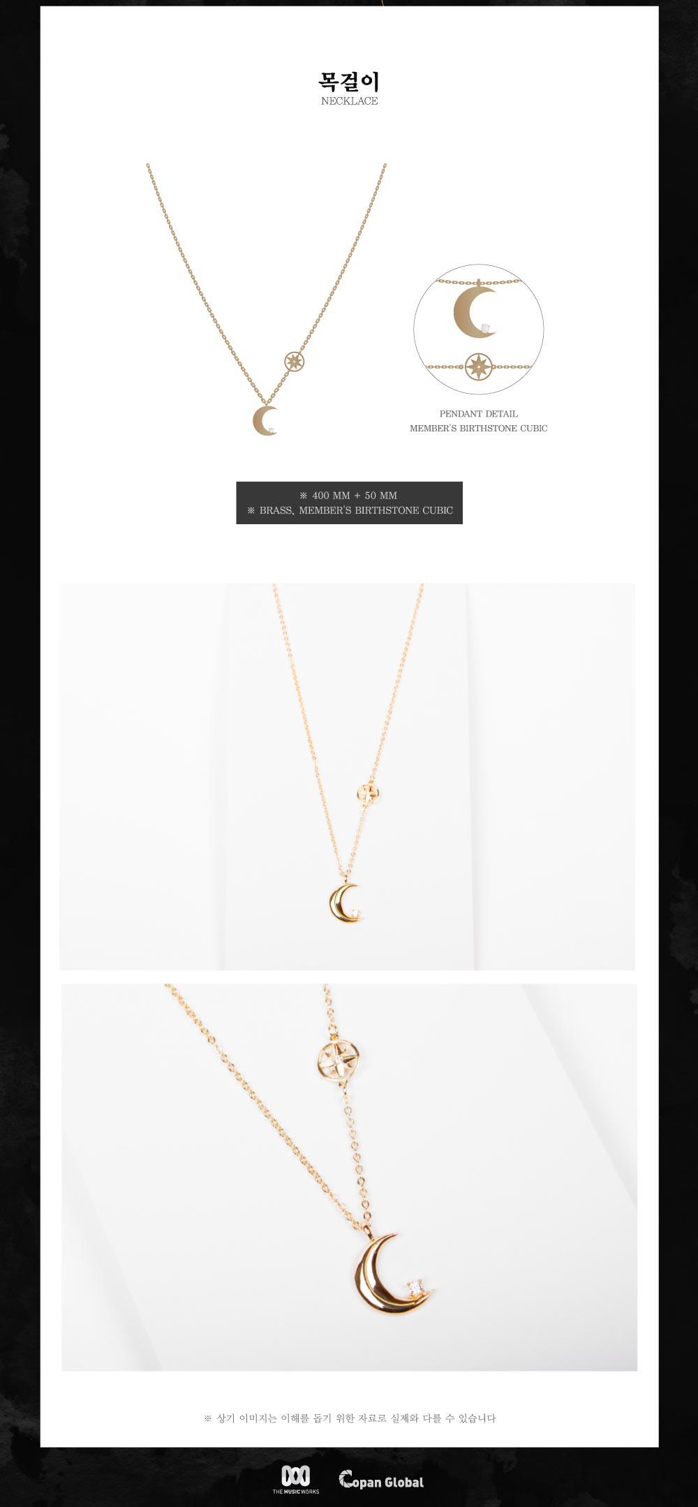 bofyou_necklace