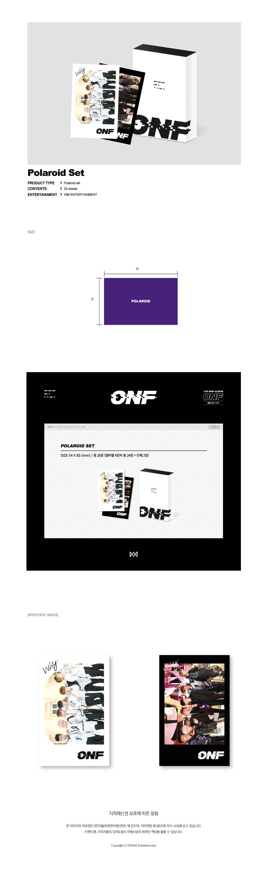 onf_official_polaroid