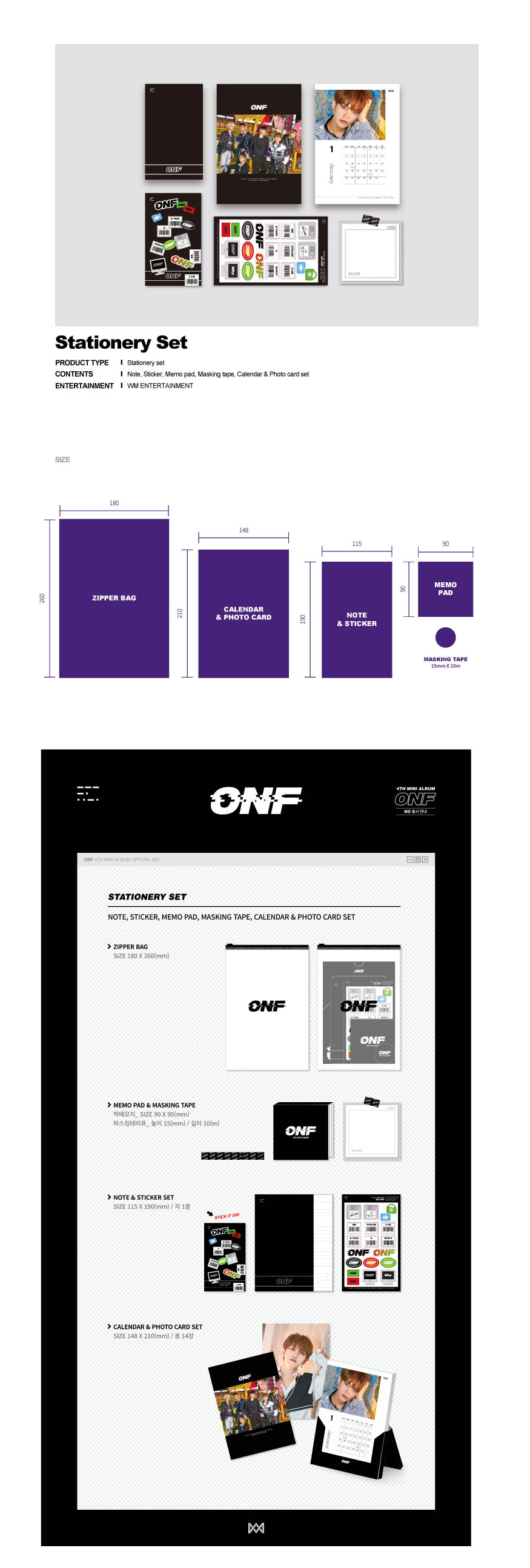 onf_go_live_stationery-1