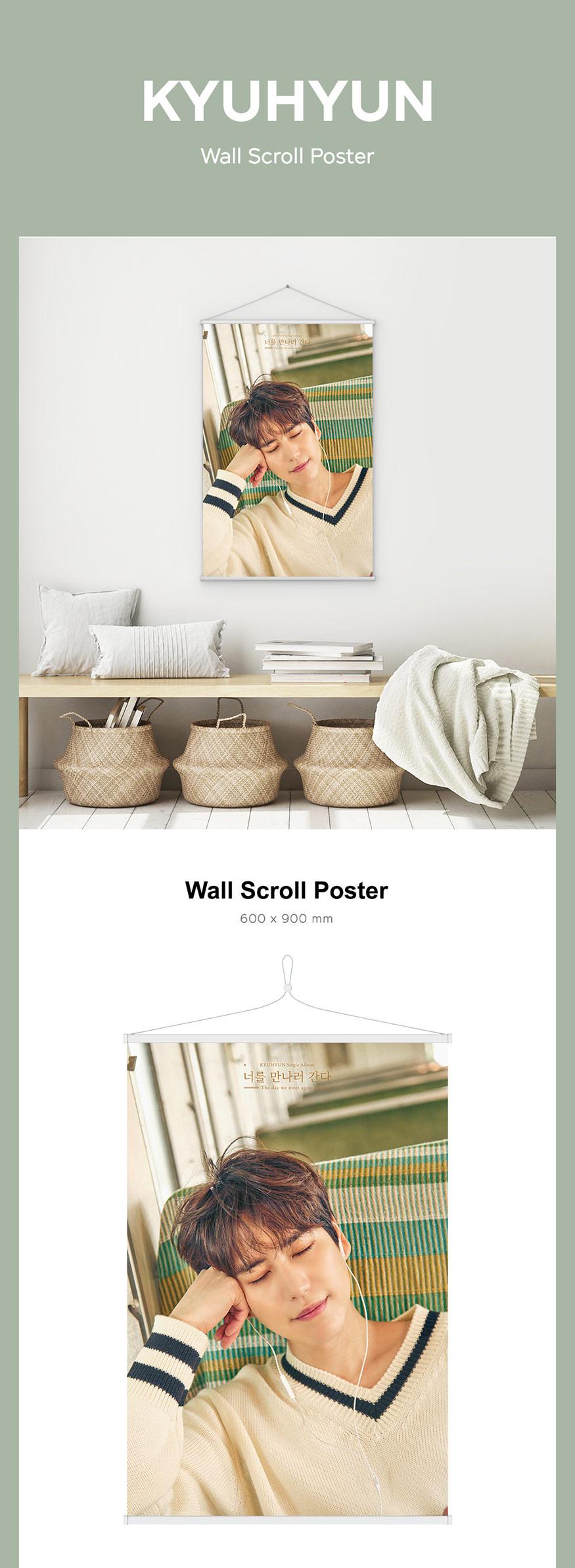 kyuhyun_wallscroll_poster-1