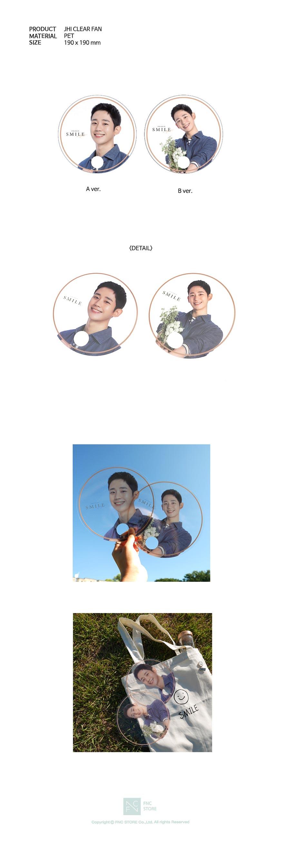 junghaein_fan