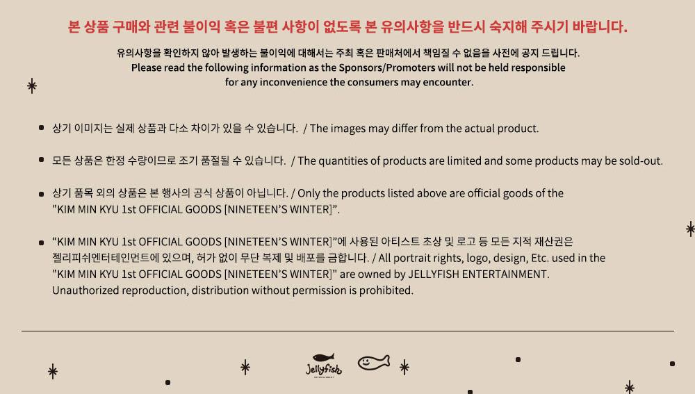 kimminkyu_nineteen_winter
