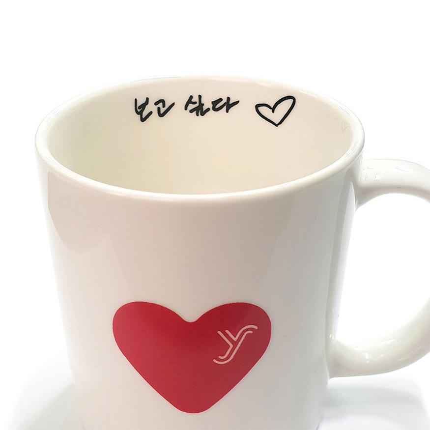 yooyeonseok_mug2