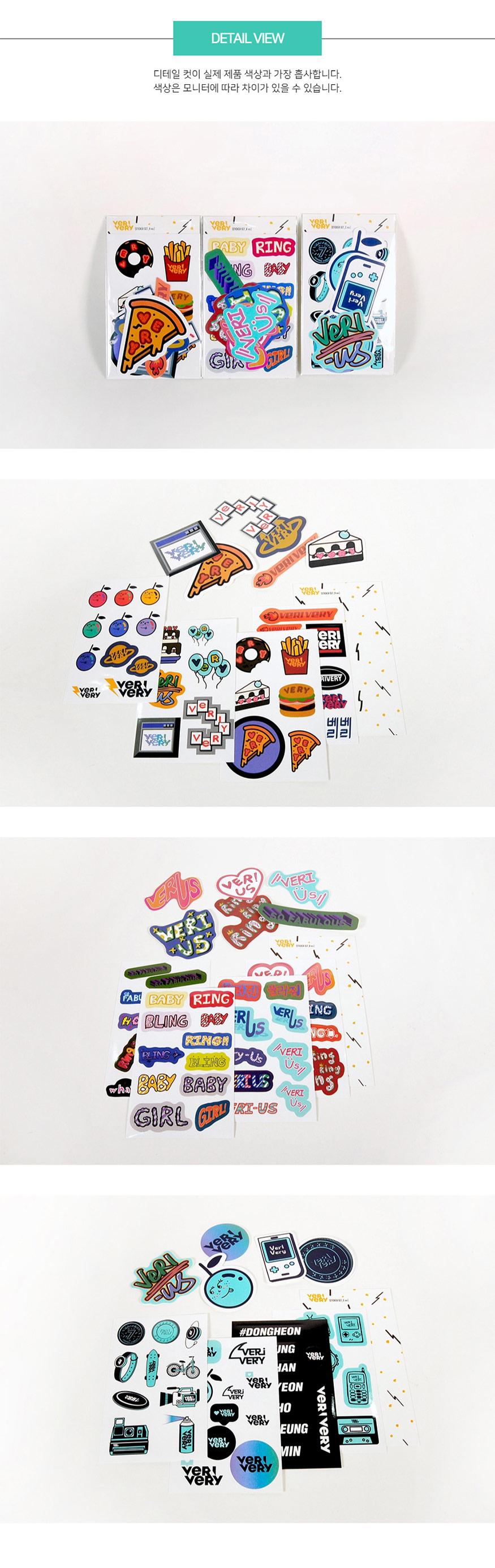 verivery_verius_sticker-2