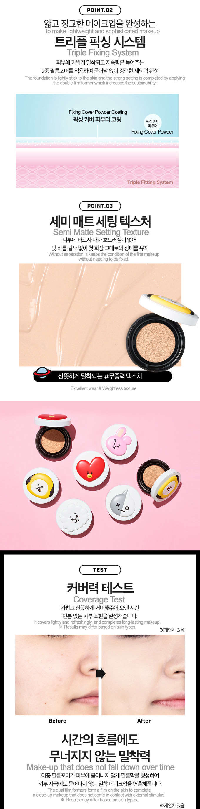 vt_bt21_realwear_fixing_cushion-2